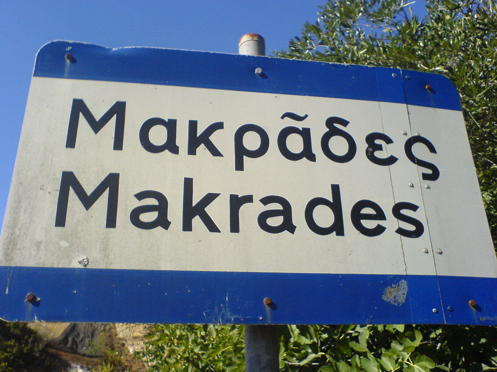 Photo Makraades_Kerkyra.jpg